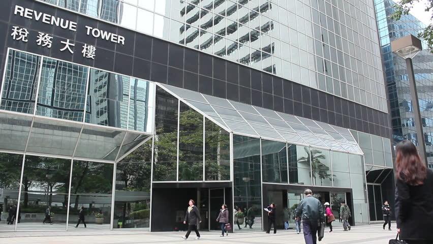 Osome HongKong Inland Revenue Department building