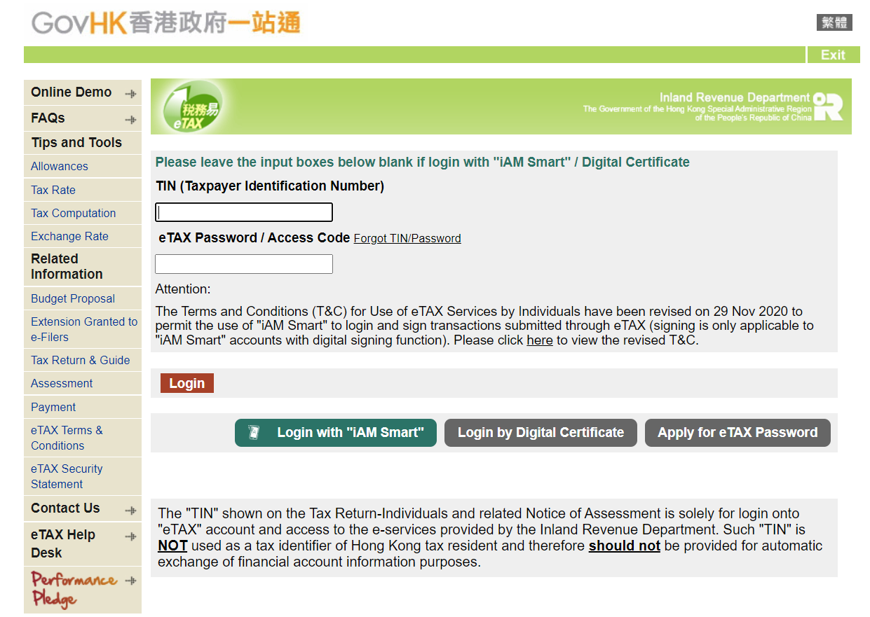 Osome HongKong eTax