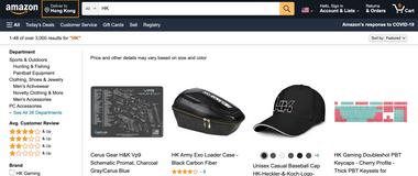Amazon Hong Kong screenshot