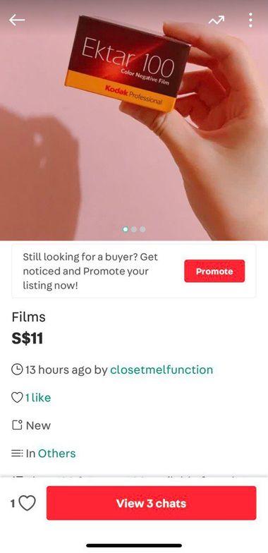 Carousell Film Listing