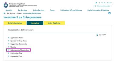 Immigration Department Screenshot