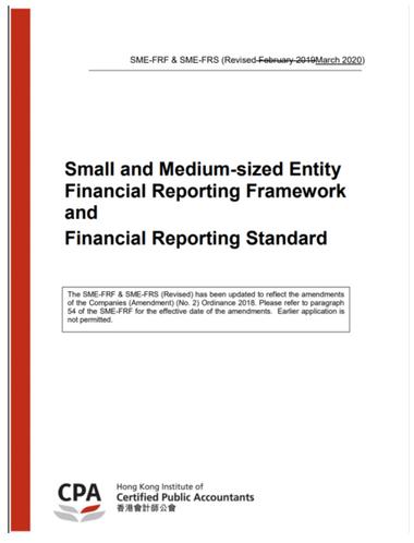 SME Hong Kong Financial Reporting Framework